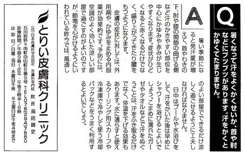 torii13.jpg